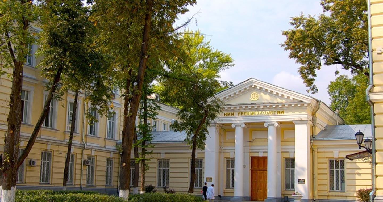 Клинический центр  первого МГМУ им. И.М. Сеченова