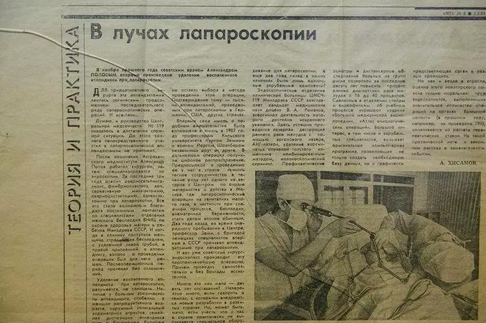 Александр Анатольевич Попов